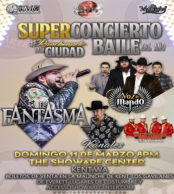El Fantasma at Allstate Arena